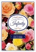 市場から直送の新鮮な生花をふんだんに使い、季節やイベントに合わせたアレンジメントや花束、ウエディングブーケ、ギフト用アレンジメントなど、さまざまな作品を作ります。